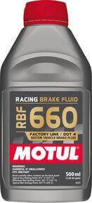 Motul Brake Fluids