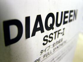 Diaqueen SST Fluid