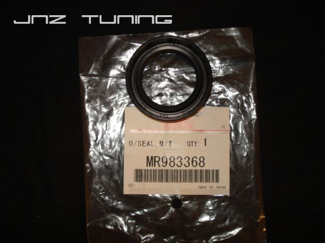 OEM Transfer Case Tail Seal