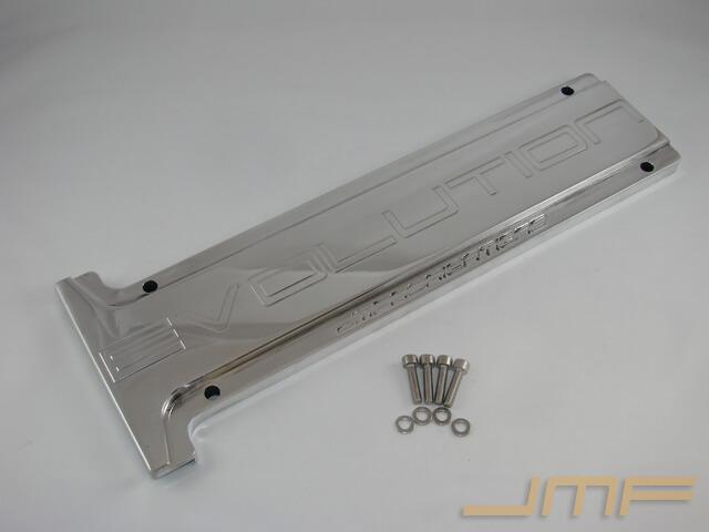 JMF EVO Spark Plug Cover (Evo 8/9)