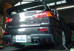 HKS Legamax Rear Section Exhaust (EvoX)
