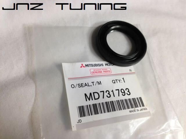 OEM Automatic Transmission Output Seal (T Case Input)