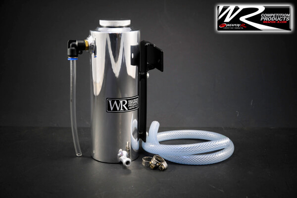 Weapon R Coolant Reservoir